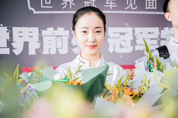 中国西餐崛起!王森团队魏晓玥斩获HKICC国际大赛金牌