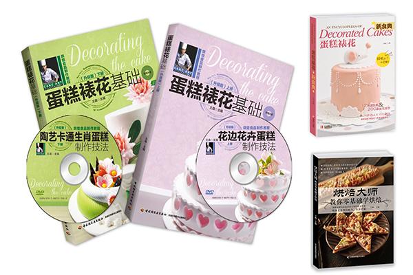 美食书籍畅销