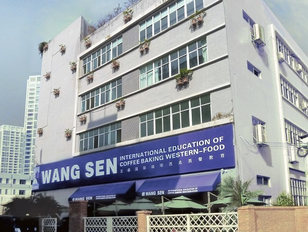 成立珠海校区