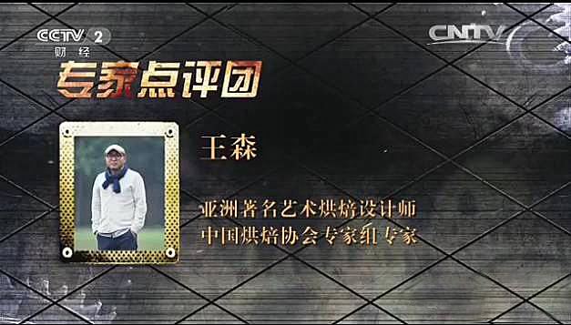 登录央视频道