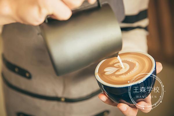 想学咖啡,苏州咖啡培训学校哪家好?